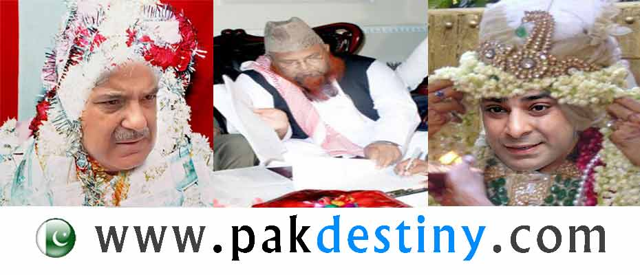 shabaz-hamza-marriage-www.pakdestiny.com