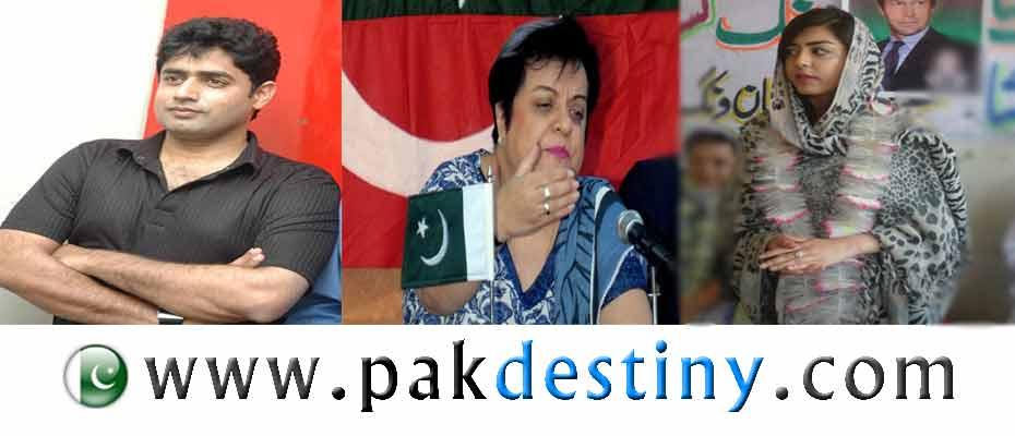 abrarulhaq-shirinmazari-imaanmazari-www.pakdestingy.com