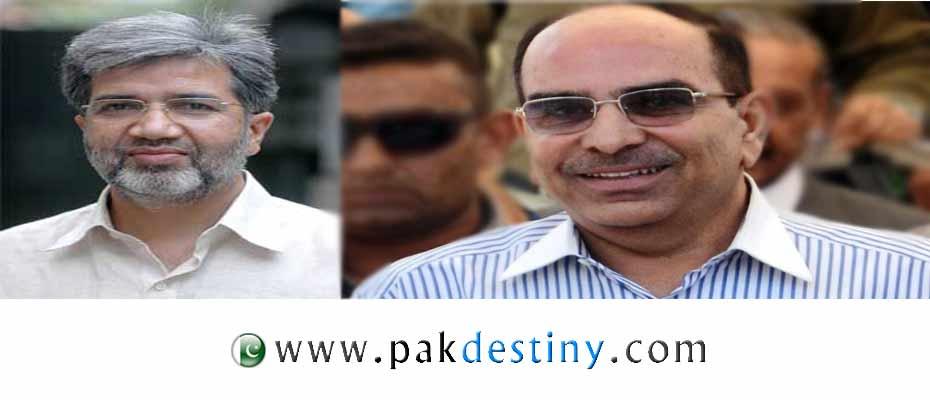 ansar-abasi-malik-riaz-www.pakdestiny.com