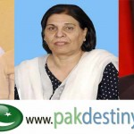 """Rukhsana Bangish receives money for arranging meetings with President Zardari"""