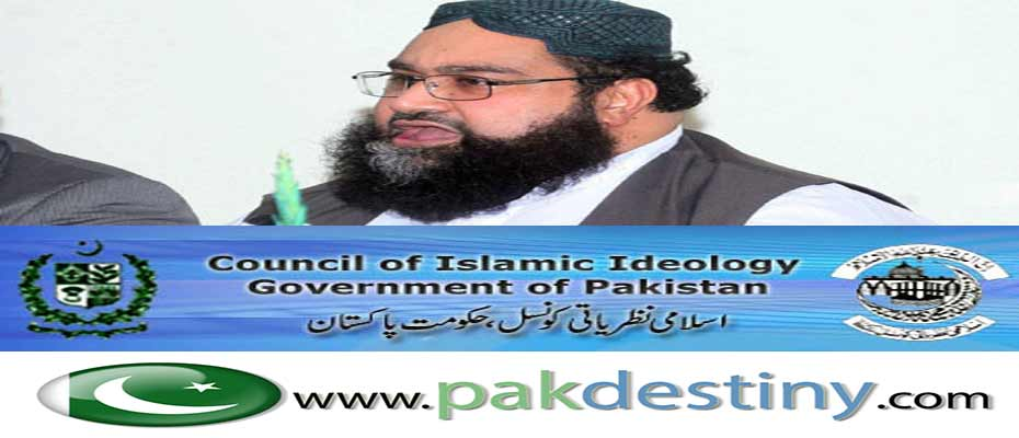 The Council of Islamic Ideology
