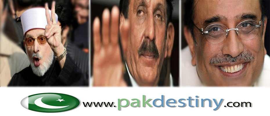 tahir-ul-qadri-asif-ali-zardari-iftikhar-ahmed-chaudhary-pakdestiny