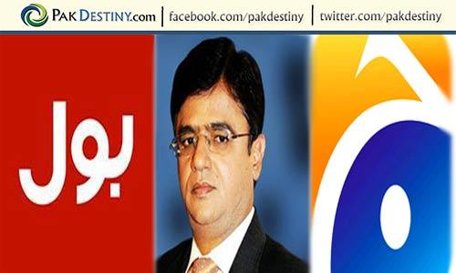 geo-bol-media-network-kamran-khan-pakdestiny