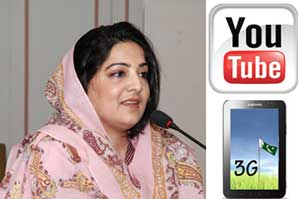 anusha-rehman-to-open-youtube