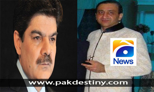 Mubashir-declares-himself-'lone-warrior'-against-the-might-of-Jang-group,-reveals-startling-information-about-its-(Geo)-operations-pakestiny-mir-shakilur-rehman-geo