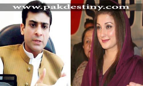Mariam-again-gets-preference-over-Hamza--pakdestiny-hamza-shahbaz-sharif-mariam-nawaz-sharif