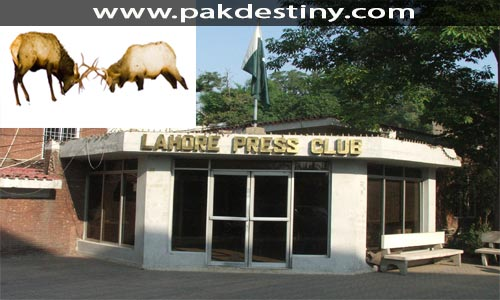 Infighting-among-Lahore-Press-Club-members-bringing-it-to-disreput-pakdestiny
