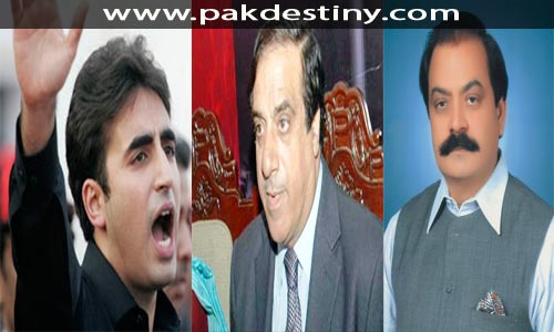 Bilawal-advised-not-to-become-Rana-Sanaullah-of-PML-N-pakdestiny