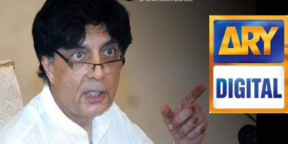 Nisar-calls-media-'madari'---Is-it-so