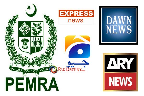 Will-PEMRA-ever-succeed-in-implementing-'code-of-conduct'-for-TV-channels-