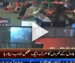 Bilawal Could Only Find ONE Supporter On The Stage - Find Out Here