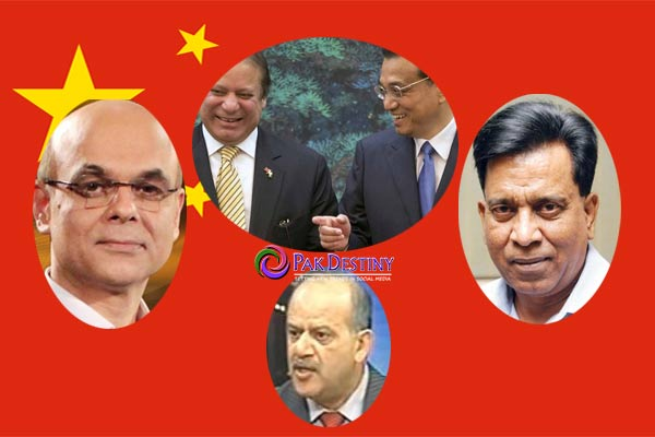 prime minister nawaz visit to china with 11 journalists