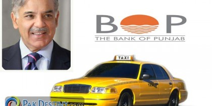 -Bank-of-Punjab-may-get-bankrupted-as-Rs20-billion-extracted-from-its-kitty-for-'useless-cab-scheme'