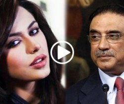Ayyan Ali Made Several Calls From Bilawal House Karachi