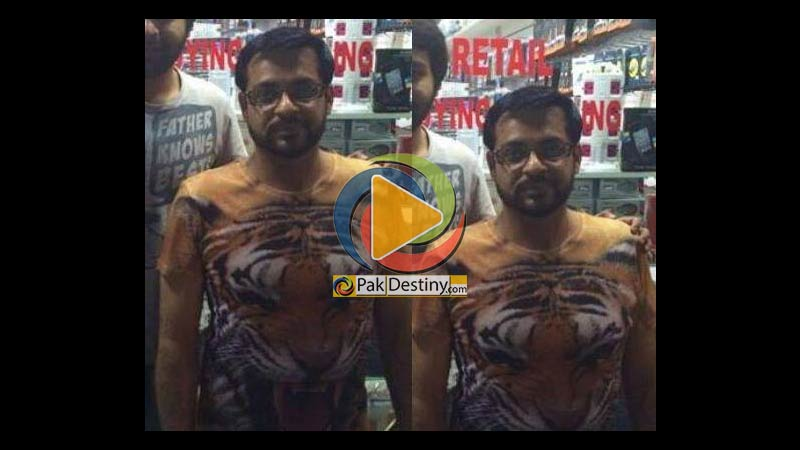 amir liaquat wearing tiger t shirt wierd