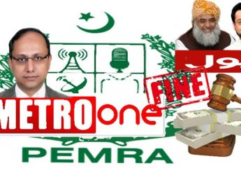 bol tv,metro one,fined,pemra