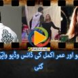 umar akmal dance with khushboo
