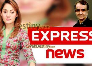gharida farooqi,express news,sultan lakhani,maid scandal