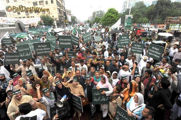 moonis elahi,pmlq anti usa rally