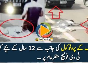 nawaz sharif protocol motorcade killed boy