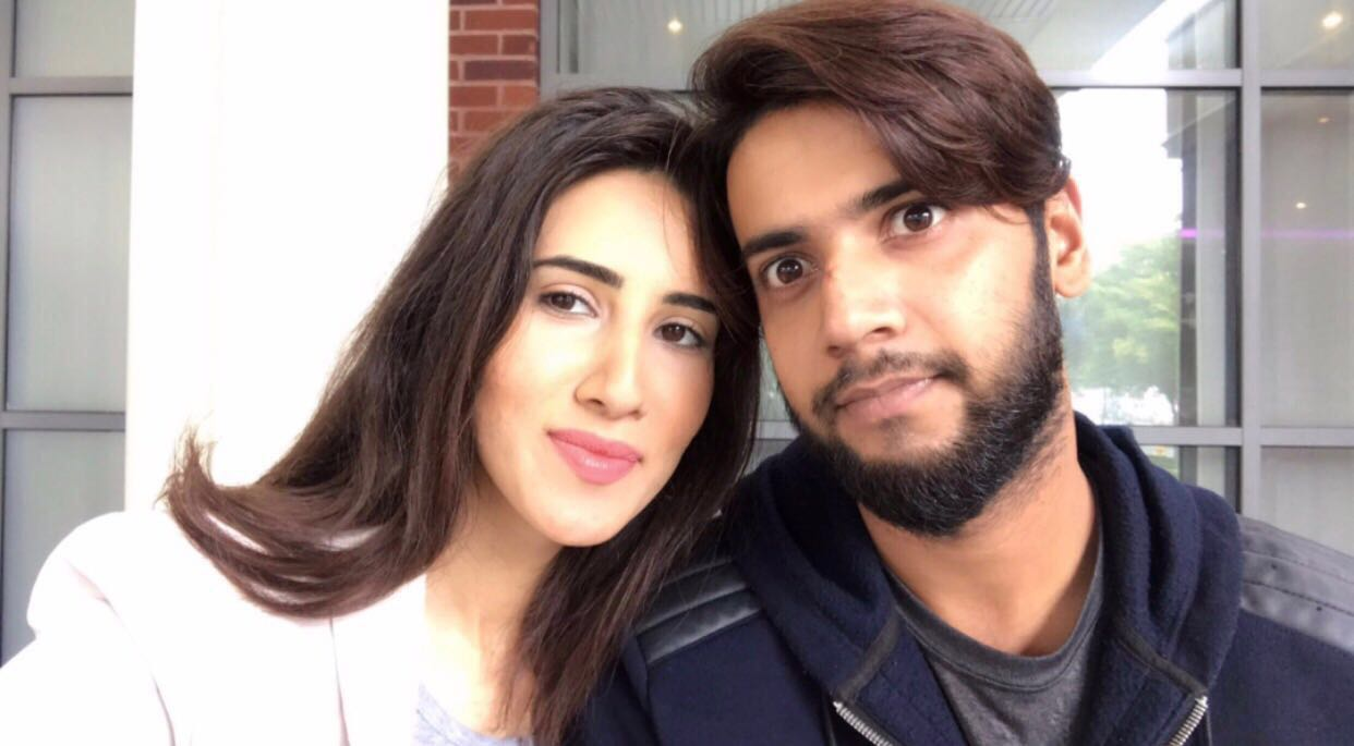 Imad Wasim Scandal leaked Picture