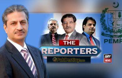 the reporters,ary news,absar alam,pemra,sami ibrahim,sabir shakir,bhatti