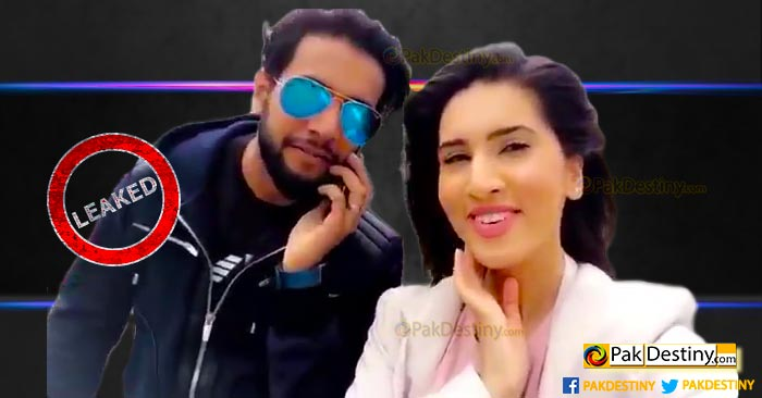 imad-wasim-second-video-leaked