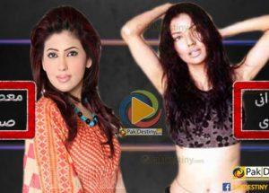 natasha-hussain-fiza-akbar-khan