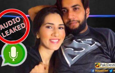 imad wasim new explicit audio leaked