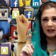maryam-nawaz-social-media-team-arrested