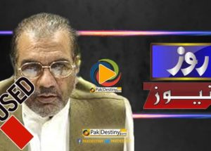 mujib ur rehman shami exposed by roze tv