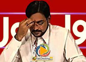aamir liaquat apology shoaib sheikh bol