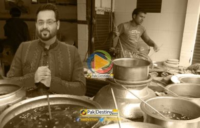 aamir liaquat ban all mediums nihari
