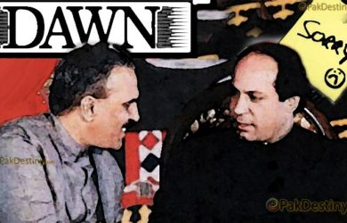 zia ul haq nawaz sharif love dawn apology