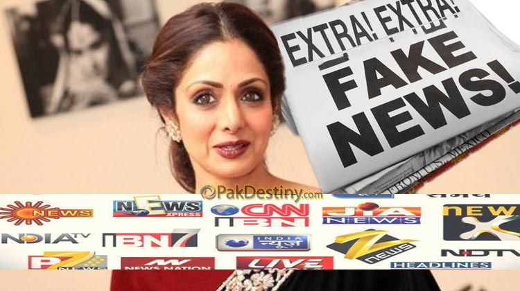 Gulf media exposes Indian media's cover up - Sridevi dies of