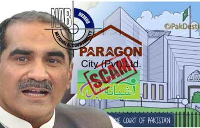 NAB-to-summon-Saad-Rafique-in-Rs14bn-Ashiana-housing-scam