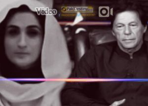 Imran-Khan's-third-marriage-in-danger