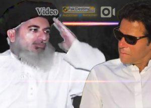 khadim rizvi salute imran khan