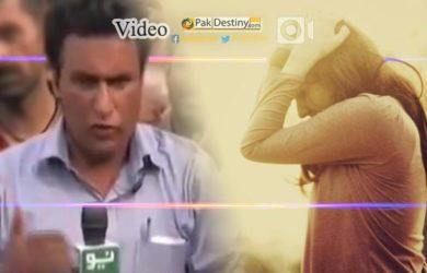 reporter fogot reproting live neo