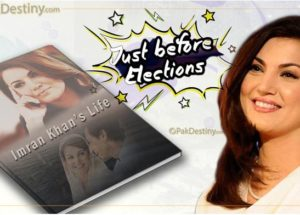 Reham Khan book publish date before elections 24 july
