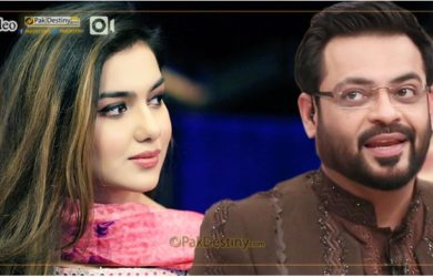 duaa aamir tweet aamir liaquat second wife tuba anwar