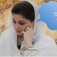What is future of Maryam Nawaz