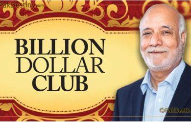 pak economy billion dollar club misbah ur rehman