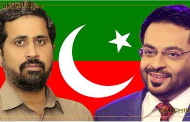 Fayyaz Ul Hassan Chohan , aamir liaquat two shamful faces of PTI