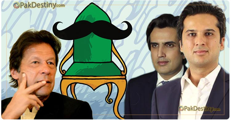 Imran Khan gives away another ministry to feudal lord Hashim after Khusro Bakhtiar... what a shame