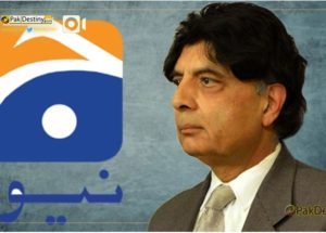 ch nisar anger on geo news reporter