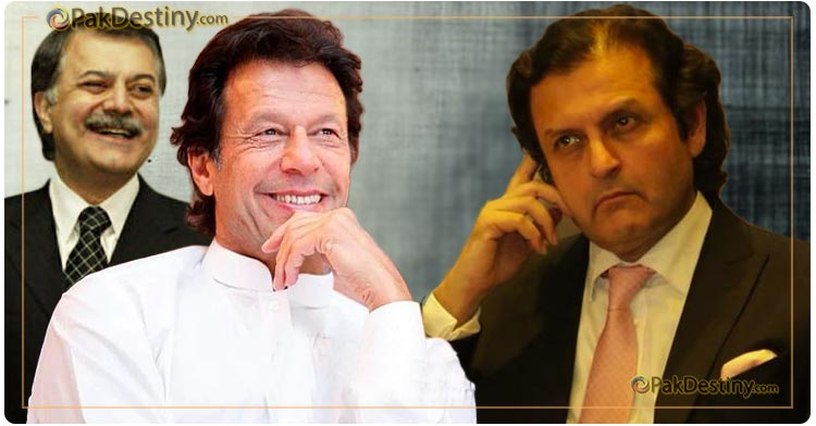 Imran Khan's another big U-Turn ditches Waleed Iqbal ,humayun akhtar khan