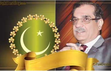 "Salute to The Chief Justice of Pakistan ""Mian Saqib Nisar"""