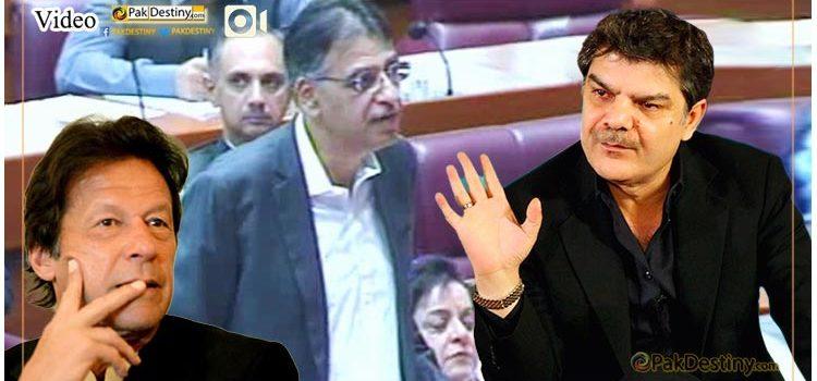 asad umar has burried imran khan's vision mubashir lucman