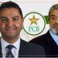 ehsan mani,dr wasim khan,pcb